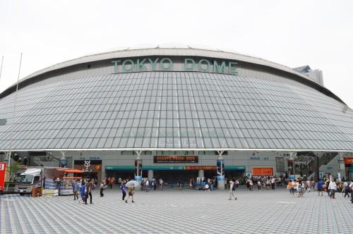 tokyo-834479_1280