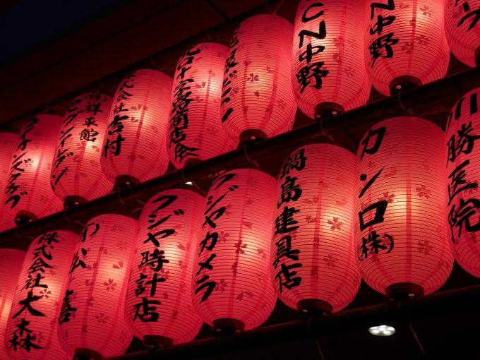 paper-lantern-815654_1920
