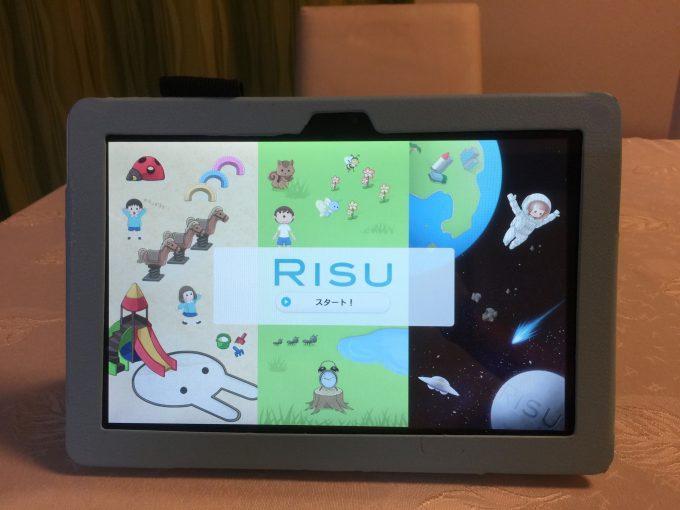 ゲームのように楽しいポップなチュートリアルスタート画面。子供でも迷わずに操作することができます。