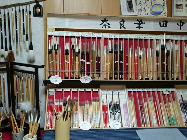様々な種類のある筆