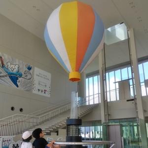 気球を上げてみよう!