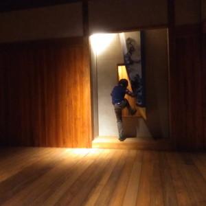 忍術体験ゾーン